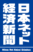 日本ネット経済新聞様ロゴ